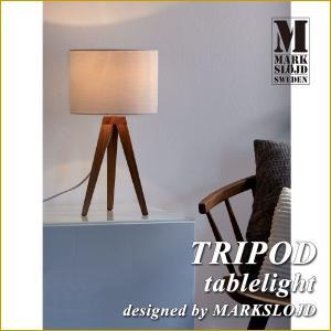 照明 テーブルライト MARKSLOJD TRIPOD マークスロイド トリポッド 北欧 ミッドセンチュリー 104625|is-interior