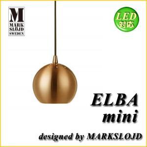 照明 1灯ペンダントライト MARKSLOJD ELBAmini マークスロイド エルバミニ 北欧 ミッドセンチュリー 105468|is-interior