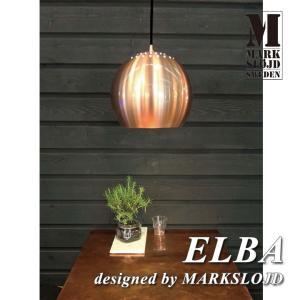 照明 1灯ペンダントライト MARKSLOJD ELBA マークスロイド エルバ 北欧 ミッドセンチュリー 105469|is-interior