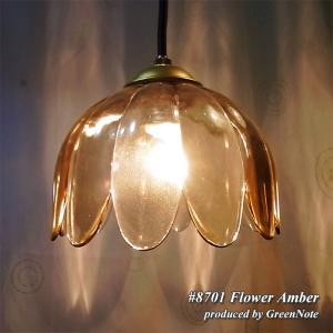 ガラスペンダントランプ Cube キューブ #8701 Flower/フラワー Amber/アンバー...