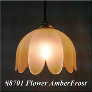 ガラスペンダントランプ Cube キューブ #8701 Flower/フラワー AmberFrost...