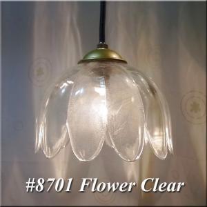 ガラスペンダントランプ Cube キューブ #8701 Flower/フラワー Clear/クリア ...