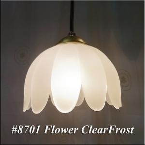 ガラスペンダントランプ Cube キューブ #8701 Flower/フラワー ClearFrost...