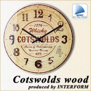 壁掛け時計 INTERFORM Cotswolds wood インターフォルム コッツウォルズ ウッド 連続運針 スイープムーブメント CL-1281 is-interior