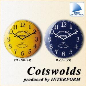 壁掛け時計 INTERFORM Cotswolds インターフォルム コッツウォルズ 連続運針 スイープムーブメント CL-1282 is-interior