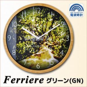 壁掛け時計 電波時計 INTERFORM Ferriere インターフォルム フェリエール 写真プリント ナチュラル 自然 CL-1370GN is-interior
