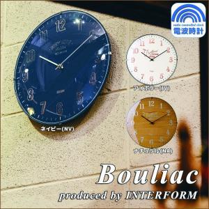 壁掛け時計 電波時計 INTERFORM Bouliac インターフォルム ブリアック アメリカン雑貨 シンプル CL-1374 is-interior