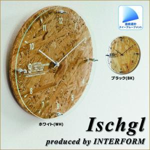 壁掛け時計 INTERFORM Ischgl インターフォルム イシュグル 連続運針 スイープムーブメント CL-1375 is-interior