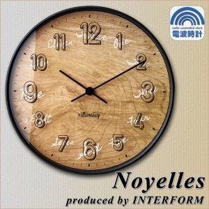 壁掛け時計 電波時計 INTERFORM Noyelles インターフォルム ノイエル 木目調 ガラスプリント CL-1376 is-interior