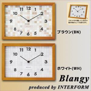 壁掛け時計 置時計 INTERFORM Blangy インターフォルム ブランジー タイル風 モザイク CL-1381 is-interior