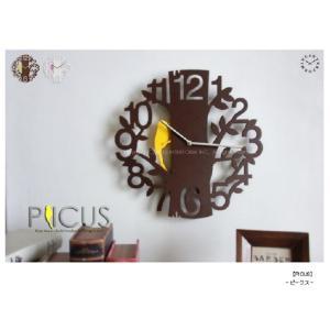 壁掛け時計/振り子時計/Picus/ピークス/おしゃれ/スタイリッシュ/インテリア/ブラウン is-interior