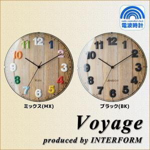 壁掛け時計 電波時計 INTERFORM Voyage インターフォルム ボヤージュ レトロ ヴィンテージ CL-7975 is-interior