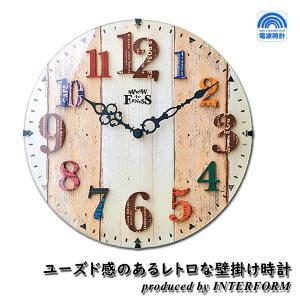 壁掛け時計 電波時計 INTERFORM Amberg インターフォルム アンベルク レトロ ヴィンテージ CL-8931 is-interior