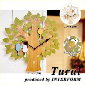 振り子時計 壁掛け時計 INTERFORM Turul インターフォルム トゥルル 子供部屋 ギフト CL-9891 is-interior