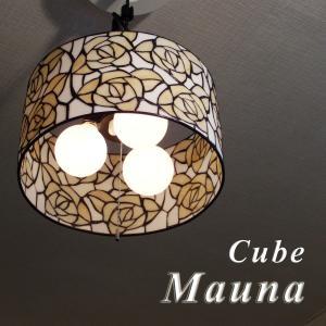 天井照明 3灯ペンダントライト Cube Mauna マウナ 北欧 LED対応 ガラス|is-interior