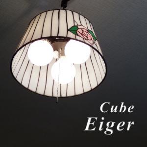 天井照明 3灯ペンダントライト Cube Eiger エイガー 北欧 LED対応 ガラス|is-interior