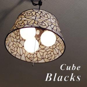 天井照明 3灯ペンダントライト Cube Blacks ブラックス 北欧 LED対応 ガラス|is-interior