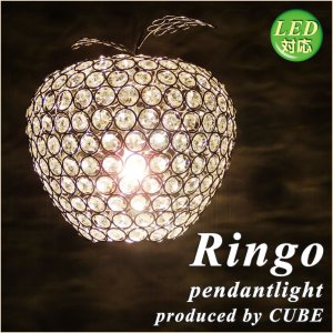 ペンダントライト Cube Ringo キューブ リンゴ ペンダントライト 林檎 北欧 LED対応 CPL-1636-CL|is-interior