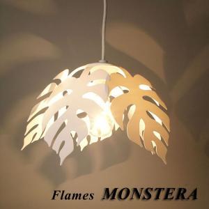 Flames MONSTERA pendant フレイムス モンステラ ペンダント is-interior