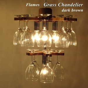 Flames Grass Chandelier dark brown フレイムス グラスシャンデリア ダークブラウン 4灯|is-interior