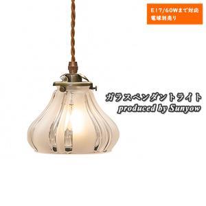 ガラスペンダントライト Sunyow FC-360 SET アンティーク レトロ サンヨウ 格安|is-interior