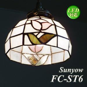 照明 ステンドグラスペンダントライト Sunyow FC-ST6 SET アンティーク レトロ 格安|is-interior