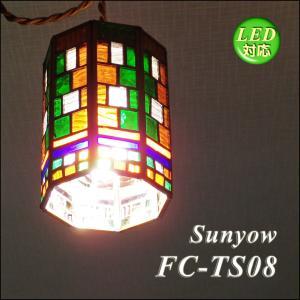 照明 ステンドグラス Sunyow FC-TS08 SET アンティーク ペンダント レトロ 北欧 格安|is-interior
