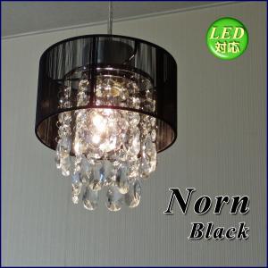 シャンデリア ペンダントランプ ブラック 可愛い  北欧 おしゃれ LED対応 天井照明|is-interior