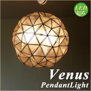 照明 2灯カピスシェードペンダントライト LED対応 カピス貝 天然素材 プルスイッチ ISCZ-292|is-interior