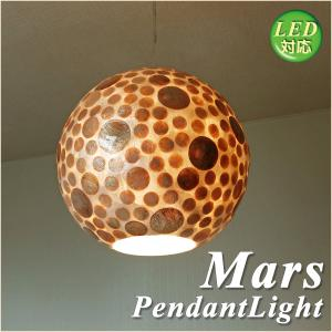 照明 1灯カピスシェードペンダントライト LED対応 惑星 カピス貝 天然素材 レトロ ISCZ-295 is-interior
