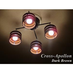 照明 4灯クロススポットライト ダークブラウン LED対応 北欧 リモコン ウッド 100W 277DBR|is-interior