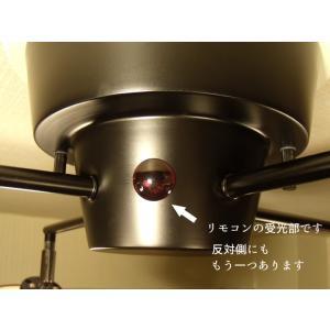 照明 4灯クロススポットライト ダークブラウン LED対応 北欧 リモコン ウッド 100W 277DBR|is-interior|05