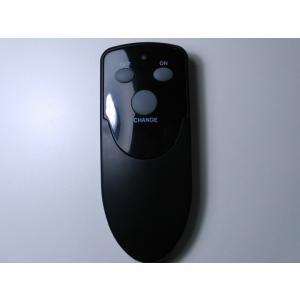 照明 4灯クロススポットライト ダークブラウン LED対応 北欧 リモコン ウッド 100W 277DBR|is-interior|06