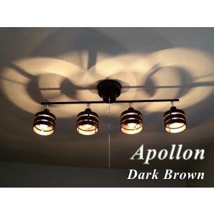 送料無料 照明 4灯スポットライト ダークブラウン LED対応 北欧 ミッドセンチュリー WOOD ウッド 100W|is-interior