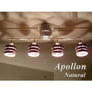 送料無料 照明 4灯スポットライト ナチュラル LED対応 北欧 ミッドセンチュリー WOOD ウッド 100W|is-interior