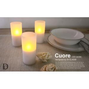 LEDキャンドルライト DI CLASSE Cuore ディクラッセ クオーレ 癒し is-interior