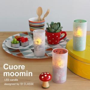 LEDキャンドルライト DI CLASSE Cuore Moomin ディクラッセ クオーレ ムーミン 癒し ギフト ブロースイッチ LA5386|is-interior