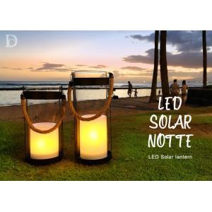 DI CLASSE LED Solar lantern Notte ディクラッセ ソーラーランタン ...