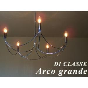 DI CLASSE Arco grande ディクラッセ アルコ グランデ 5灯シャンデリア リビング 北欧 LED対応 is-interior