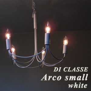 天井照明 5灯シャンデリア DI CLASSE Arco small アルコ スモール ホワイト 北欧 LED対応 is-interior