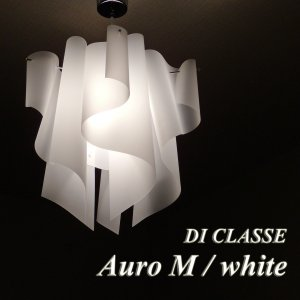 LED電球セット ペンダントランプ DI CLASSE Auro M white ディクラッセ アウロ M ホワイト 北欧 オーロラ 天井照明 is-interior