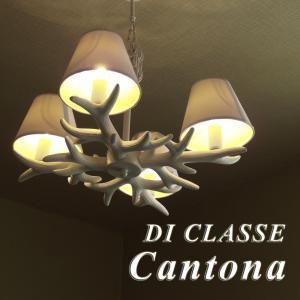 ペンダントランプ DI CLASSE Cantona ディクラッセ カントナ 鹿の角 オブジェ 北欧 ミッドセンチュリー|is-interior
