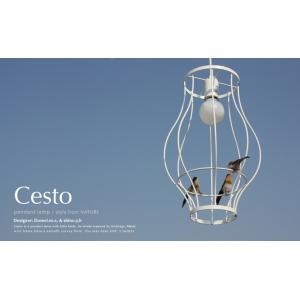 DI CLASSE Cesto pendant lamp ディクラッセ チェスト ペンダントランプ is-interior