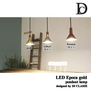 DI CLASSE LED Epoca pendant lamp gold ディクラッセ LED エポカ ペンダントランプ ゴールド|is-interior