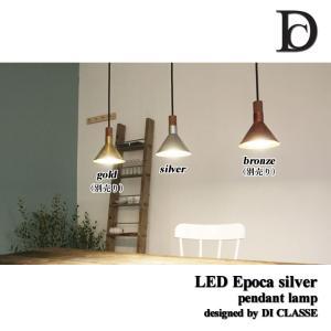 DI CLASSE LED Epoca pendant lamp silver ディクラッセ LED エポカ ペンダントランプ シルバー|is-interior