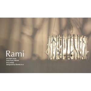 DI CLASSE Rami pentant lamp ディクラッセ ラミ ペンダントランプ is-interior