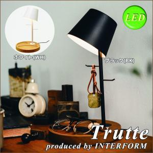LED卓上机上照明 テーブルライト INTERFORM Trutte インターフォルム トリュテ LT-1125|is-interior