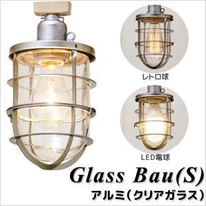 照明 1灯スポットライト INTERFORM Glass Bau(S) インターフォルム グラスバウS LED対応 人気商品 LT-1143-6|is-interior|02