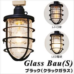 照明 1灯スポットライト INTERFORM Glass Bau(S) インターフォルム グラスバウS LED対応 人気商品 LT-1143-6|is-interior|03