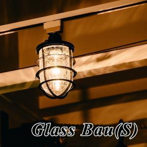 照明 1灯スポットライト INTERFORM Glass Bau(S) インターフォルム グラスバウS LED対応 人気商品 LT-1143-6|is-interior|04